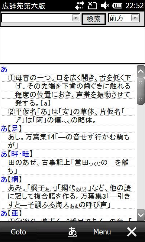 http://www.t-ueda.jp/myblog/20100715225236.jpg