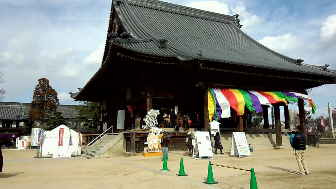 http://www.t-ueda.jp/myblog/2013_01_03_13_30_49.jpg