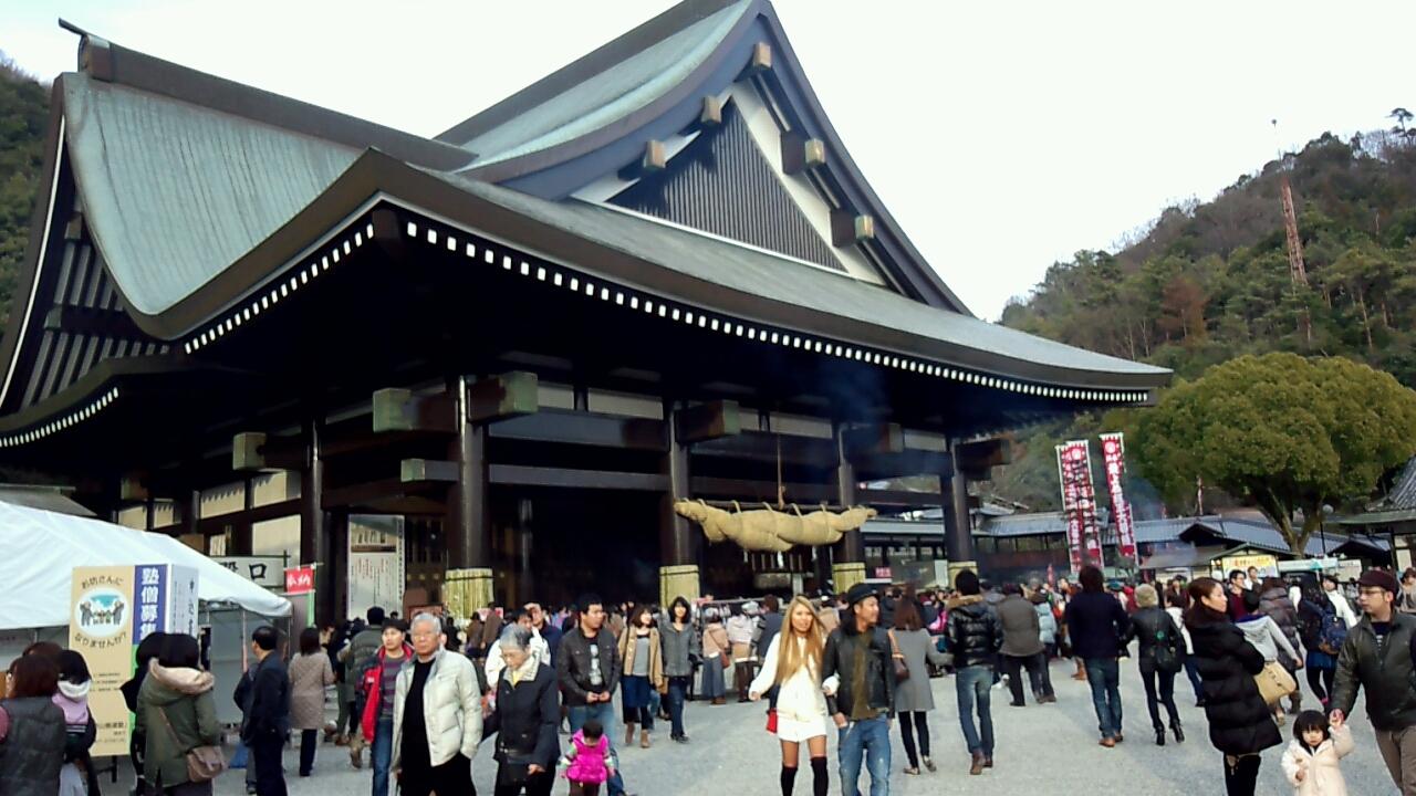 http://www.t-ueda.jp/myblog/2013_01_06_15_50_55.jpg