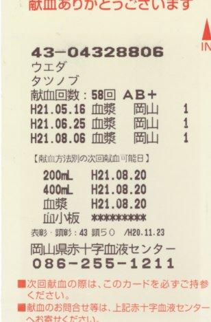 http://www.t-ueda.jp/myblog/IMG.jpg