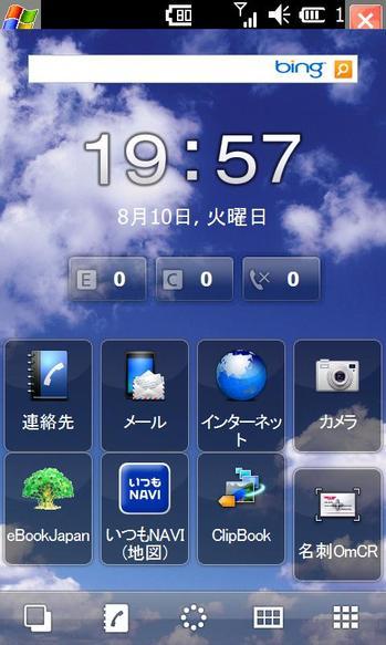 20100810195722.jpg