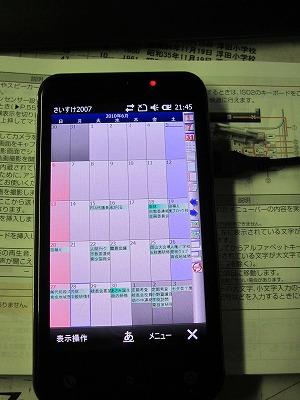 http://www.t-ueda.jp/myblog/s-IMG_0839.jpg