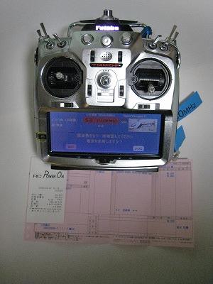 http://www.t-ueda.jp/myblog/s-IMG_3705.jpg