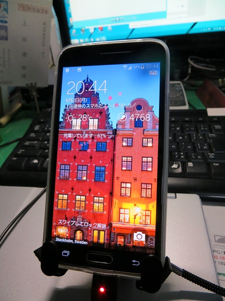 http://www.t-ueda.jp/myblog/sIMG_3703.jpg