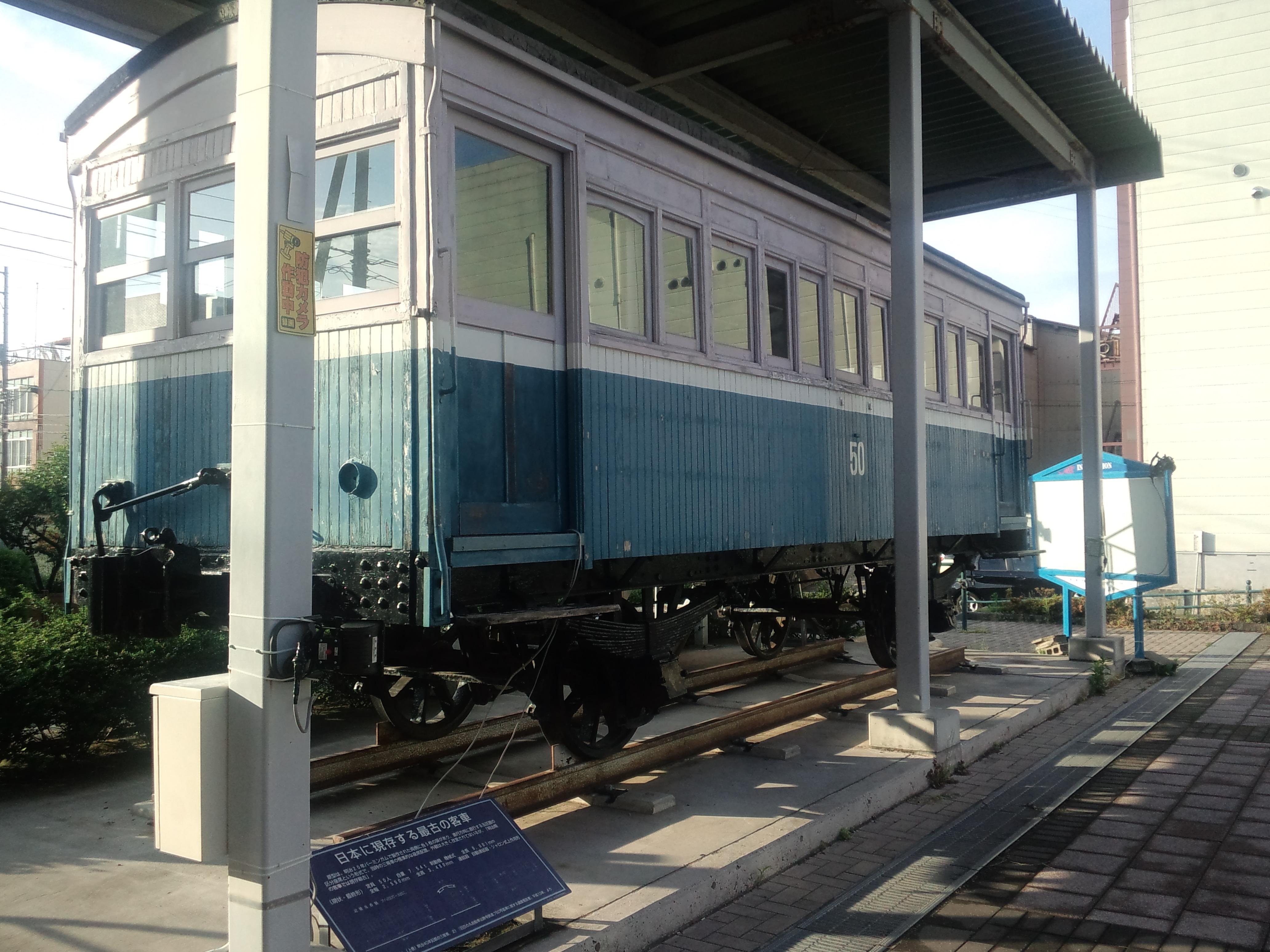 http://www.t-ueda.jp/myblog/yonago/CA3H0001.JPG